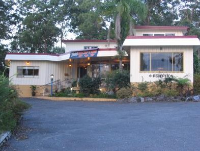 Kempsey Powerhouse Motel - Accommodation Fremantle