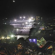 Night Skiing - Accommodation Fremantle