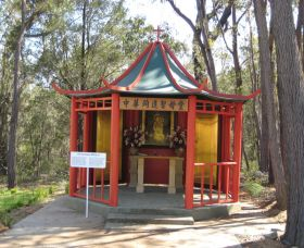 Shrine of Our Lady of Mercy at Penrose Park - Accommodation Fremantle