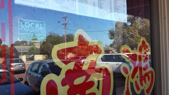 South Fortune Chinese Restaurant - Accommodation Fremantle